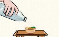Bahan Makanan Ini Ternyata Bisa Dibuat Sebagai Pengganti Micin